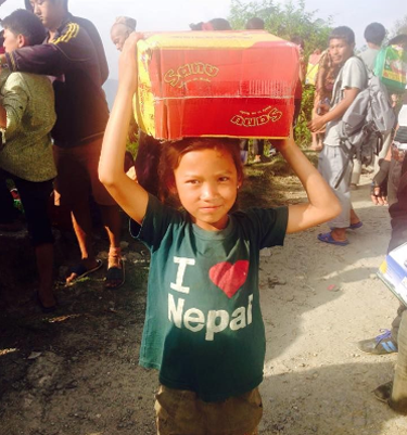2017 Nepal Floods Relief Fund