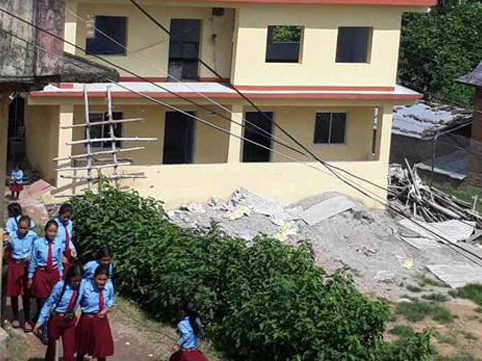 Nepal Children Organization/Bal Mandir Secondary School (Gorkha, Nepal)